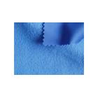 brushed fabric