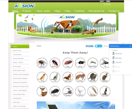Shenzhen Aosion Photoelectrici