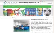 Yiwu Keying Sports Product Co.